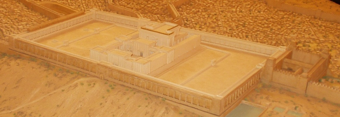 Ancient Temple in Jerusalem