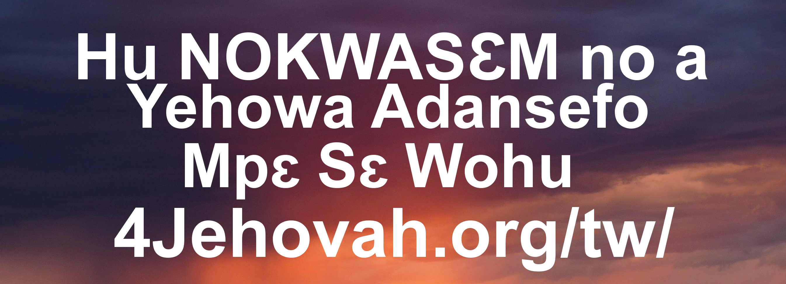 Learn the FACTS Jehovah's Witnesses Do Not Want You to Know 4Jehovah.org