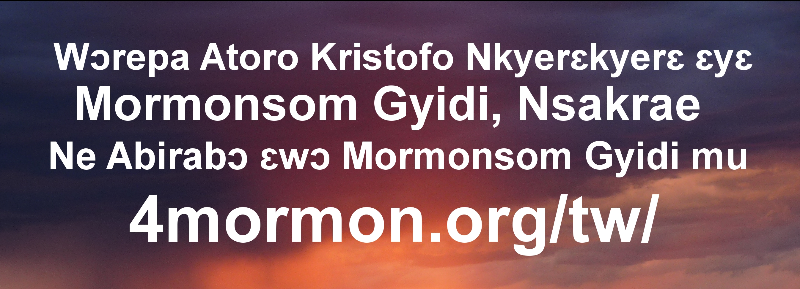 Exposing the Un-Christian Beliefs of Mormonism, Changes and Contradictions in LDS Doctrine 4Mormon.org